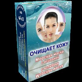 Очищающая маска с асцидией (18 гр.)