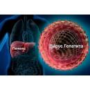 Гепатиты - виды, причина, симптомы, лечение, профилактика