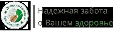 Дикоросы Приморья